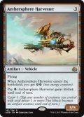 《霊気圏の収集艇/Aethersphere Harvester》【ENG】[AER茶R]