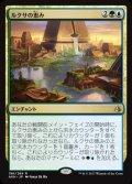 《ルクサの恵み/Bounty of the Luxa》【JPN】[AKH金R]