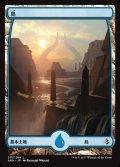 《島/Island》【JPN】[AKH地C]