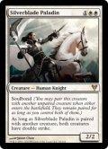 《銀刃の聖騎士/Silverblade Paladin》【ENG】[AVR白R]