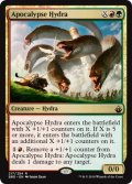 《黙示録のハイドラ/Apocalypse Hydra》【ENG】[BBD金R]
