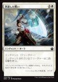 《熟達した戦い/Battle Mastery》【JPN】[BBD白U]
