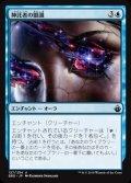 《神託者の眼識/Oracle's Insight》【JPN】[BBD青U]