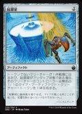 《起源室/Genesis Chamber》【JPN】[BBD茶U]