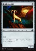 《黄金造りの歩哨/Gold-Forged Sentinel》【JPN】[BBD茶U]