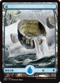 《島/Island》(258)【JPN】[BFZ土地C]