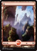 《山/Mountain》FOIL【JPN】[BFZ土地C](266)