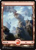《山/Mountain》FOIL【JPN】[BFZ土地C](269)