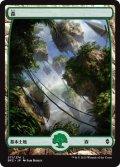 《森/Forest》(271)【JPN】[BFZ土地C]