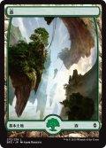 《森/Forest》(272)【JPN】[BFZ土地C]