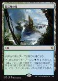 《伐採地の滝/Lumbering Falls》【JPN】[BFZ土地R]