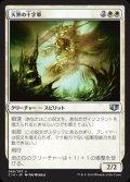 《天界の十字軍/Celestial Crusader》【JPN】[C14白U]
