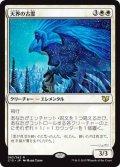《天界の古霊/Celestial Ancient》【JPN】[C15白R]