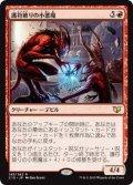 《護符破りの小悪魔/Charmbreaker Devils》【JPN】[C15赤R]
