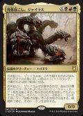 《死体起こし、ジャイラス/Gyrus, Waker of Corpses》【JPN】[C18金R]