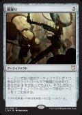 《鏡操り/Mirrorworks》【JPN】[C18茶R]