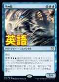 《千の風/Thousand Winds》【ENG】[C19青R]
