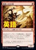 《竜使いののけ者/Dragonmaster Outcast》【ENG】[C19赤M]