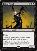 《堕天使/Fallen Angel》【ENG】[CMA黒R]