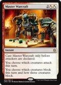 《手練れの戦術/Master Warcraft》【ENG】[CMA混R]