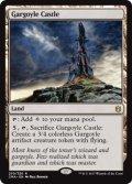 《ガーゴイルの城/Gargoyle Castle》【ENG】[CMA土地R]