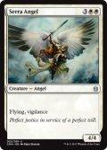 《セラの天使/Serra Angel》【ENG】[CMA白U]