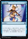 《血清の幻視/Serum Visions》【JPN】[CN2青U]