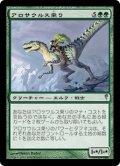 《アロサウルス乗り/Allosaurus Rider》【JPN】[CSP緑R]