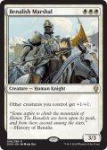 《ベナリアの軍司令/Benalish Marshal》【ENG】[DOM白R]