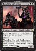 《リッチの騎士、ジョス・ヴェス/Josu Vess, Lich Knight》【ENG】[DOM黒R]