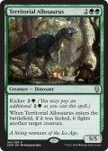 《縄張り持ちのアロサウルス/Territorial Allosaurus》【ENG】[DOM緑R]