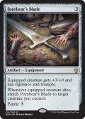 《先祖の刃/Forebear's Blade》【ENG】[DOM茶R]