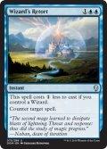 《魔術師の反駁/Wizard's Retort》【ENG】[DOM青U]