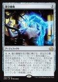 《魂分離機/Soul Separator》【JPN】[EMN茶R]