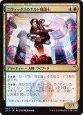 《ニヴィックスのギルド魔道士/Nivix Guildmage》【JPN】[GK1金U]