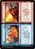 《変化+点火/Turn+Burn》【JPN】[GK1分U]