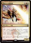 《炎まといの報復者/Firemane Avenger》【JPN】[GK1金R]