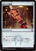 《ボロスの魔鍵/Boros Keyrune》【JPN】[GK1茶U]