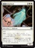 《鐘楼のスピリット/Belfry Spirit》【JPN】[GK2白U]