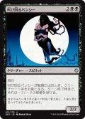 《叫び回るバンシー/Keening Banshee》【JPN】[GK2黒U]