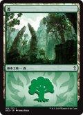 《森/Forest》【JPN】[GK2土地](グルール)