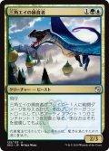 《三角エイの捕食者/Trygon Predator》【JPN】[GK2金U]