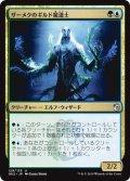 《ザーメクのギルド魔道士/Zameck Guildmage》【JPN】[GK2金U]