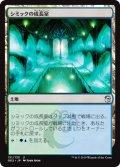 《シミックの成長室/Simic Growth Chamber》【JPN】[GK2土地U]