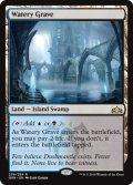 《湿った墓/Watery Grave》【ENG】[GRN土地R]