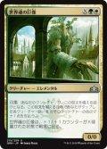 《世界魂の巨像/Worldsoul Colossus》【JPN】[GRN金U]