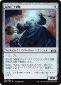《猛り狂う聖像/Rampaging Monument》【JPN】[GRN茶U]