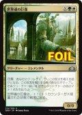 《世界魂の巨像/Worldsoul Colossus》FOIL【JPN】[GRN金U]