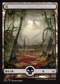 《沼/Swamp》【JPN】[HOU土地C]
