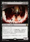 《奈落の王/Lord of the Pit》FOIL【JPN】[IMA黒R]